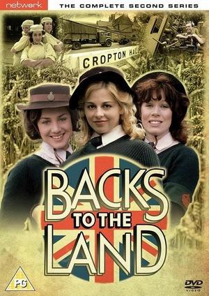 Серіал «Backs to the Land» (1977 – 1978)