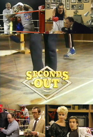 Серіал «Seconds Out» (1981 – 1982)