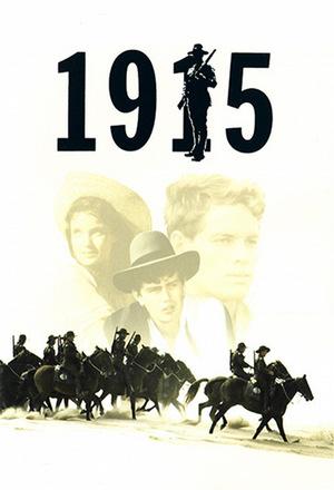 Сериал «1915» (1982)