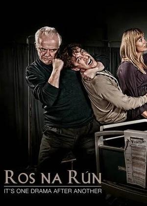 Сериал «Ros na Rún» (1996 – ...)