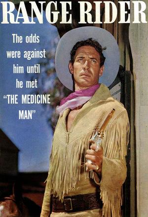 Серіал «The Range Rider» (1951 – 1953)