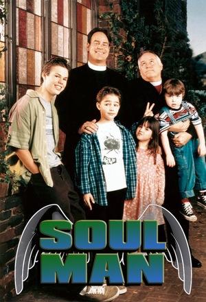 Сериал «Душевный человек» (1997 – 1998)