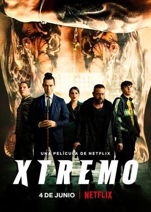 Фільм «Екстремо» (2021)