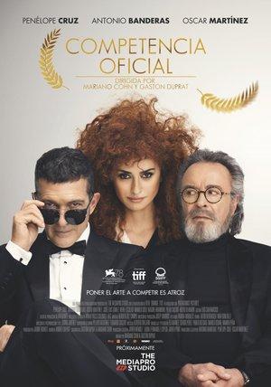 Фільм «Офіційний конкурс» (2021)
