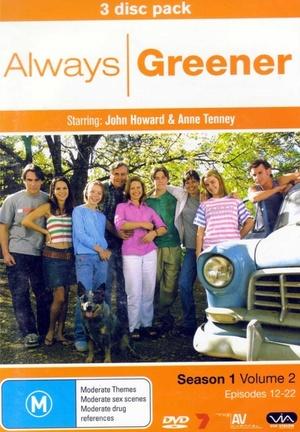 Сериал «Всегда зеленее» (2001 – 2003)