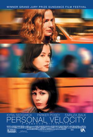 Фильм «Персональное ускорение» (2002)