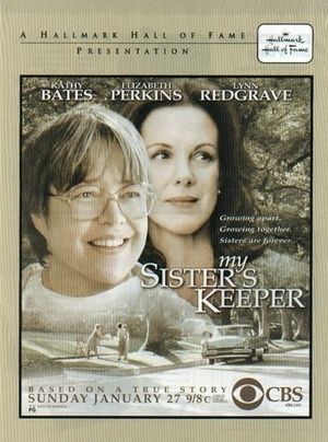 Фильм «Страж сестры моей» (2002)