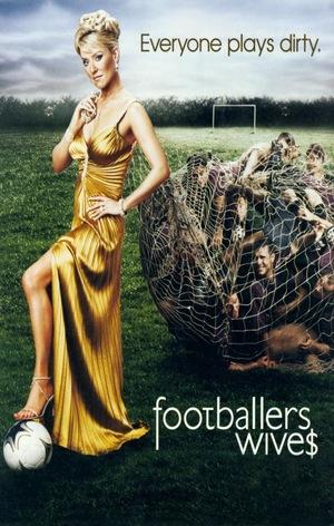 Серіал «Дружини футболістів» (2002 – 2006)