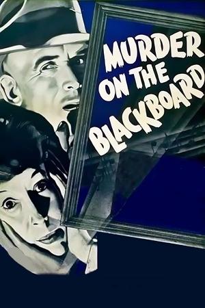 Фільм «Убийство на доске» (1934)