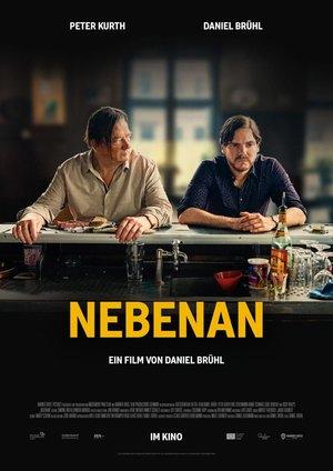 Фільм «Поганий сусід» (2021)