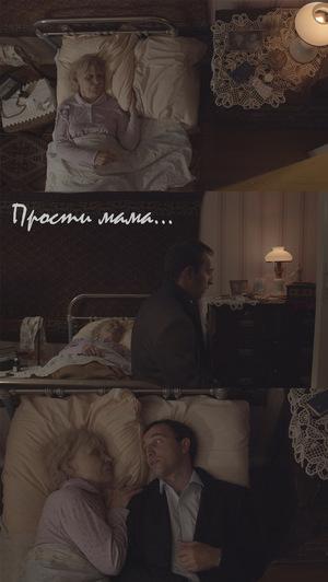 Фильм «Прости, мама» (2020)