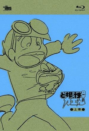 Сериал «Лягушка с характером!» (1972 – ...)