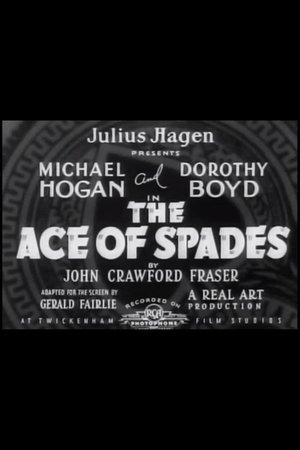 Фільм «Туз пик» (1935)