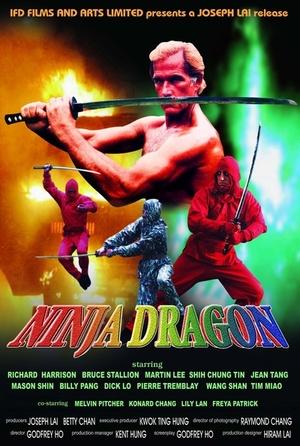 Фільм «Ниндзя Дракон» (1986)