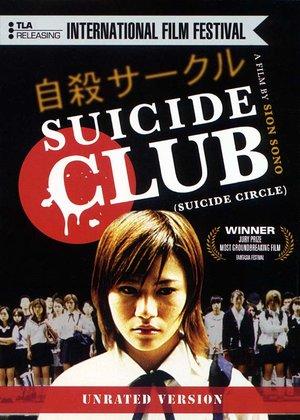Фільм «Клуб самогубців» (2001)