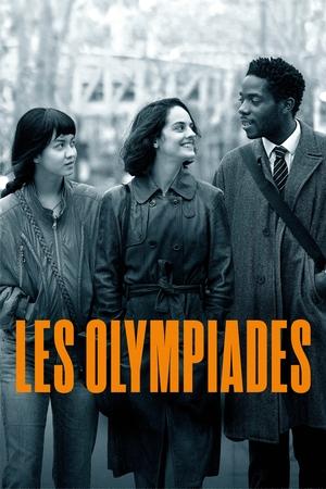 Фильм «Париж, 13-й округ» (2021)