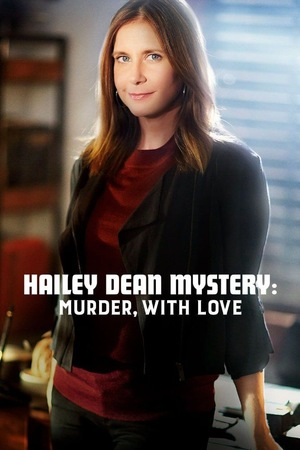 Серіал «Розслідування Гейлі Дін» (2016 – ...)