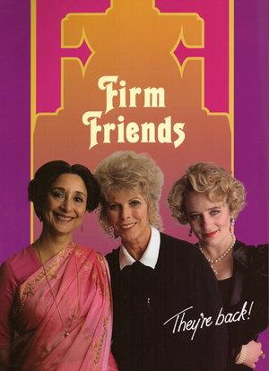 Серіал «Firm Friends» (1992 – 1994)