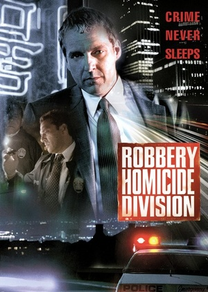 Сериал «Убойный отдел» (2002 – 2003)
