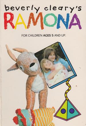 Сериал «Рамона» (1988 – 1989)