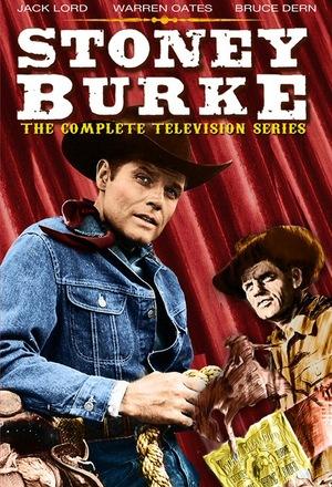 Серіал «Stoney Burke» (1962 – 1963)