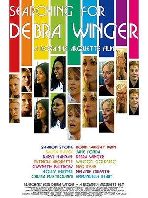 Фільм «У пошуках Дебри Вінґер» (2002)