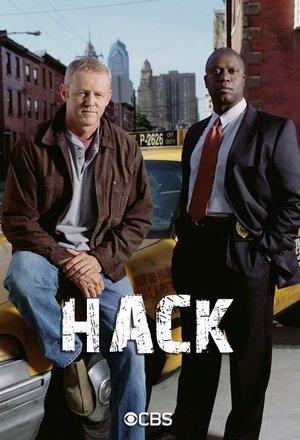 Серіал «Таксист» (2002 – 2004)