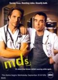 Сериал «Медики» (2002)