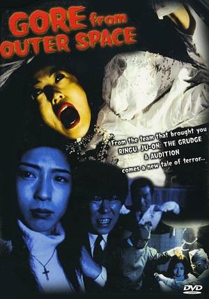 Фильм «Кровь из дальнего космоса» (2001)