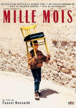 Фильм «Тысяча месяцев» (2003)