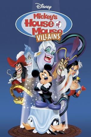 Мультфильм «Дом злодеев. Мышиный дом» (2001)