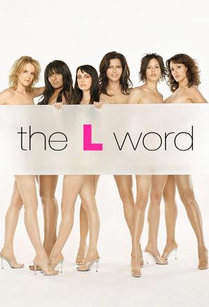 Серіал «Секс в іншому місті» (2004 – 2009)