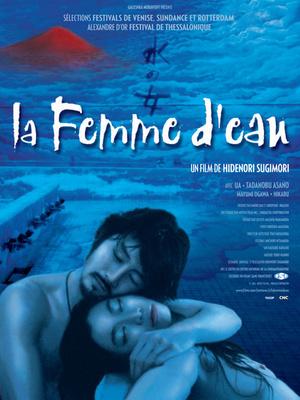 Фільм «Дочь воды» (2002)
