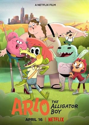 Мультфильм «Арло, мальчик-аллигатор» (2021)