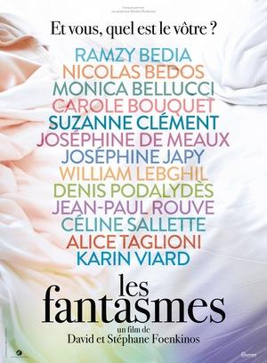 Фильм «Фантазии для взрослых» (2021)