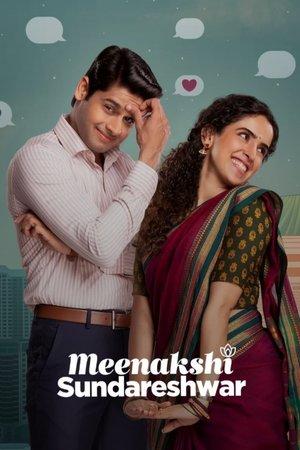 Фильм «Минакши Сундарешвар» (2021)
