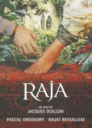 Фильм «Раджа» (2003)