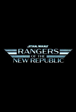 Серіал «Рейнджери Нової Республіки» (2022 – ...)