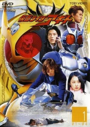 Сериал «Камен Райдер Агито» (2001 – 2002)
