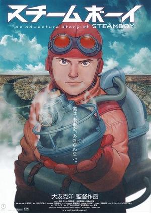 Аніме «Стімбой» (2004)