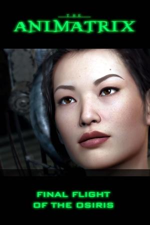 Мультфільм «Аниматрица: Последний полет Осириса» (2003)