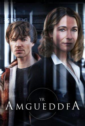 Сериал «Yr Amgueddfa» (2021 – ...)