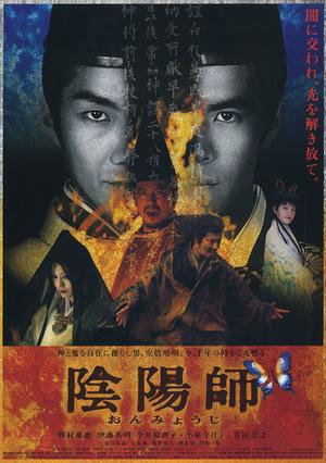 Фильм «Колдун» (2001)