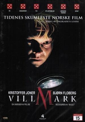 Фильм «Тёмный лес» (2003)