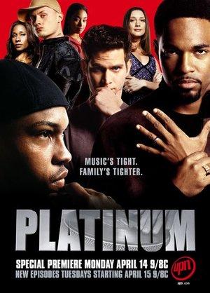 Сериал «Платина» (2003)