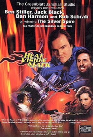 Фильм «Тепловое видение и Джек» (1999)