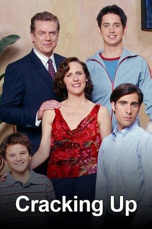 Сериал «Нахваливание» (2004 – 2006)
