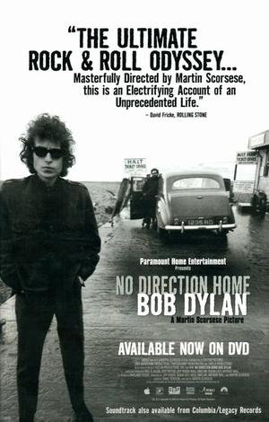 Фильм «Нет пути назад: Боб Дилан» (2005)