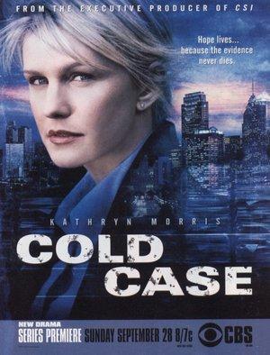 Сериал «Детектив Раш» (2003 – 2010)