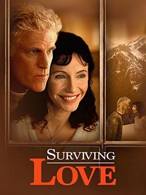 Фильм «Как пережить любовь» (2004)